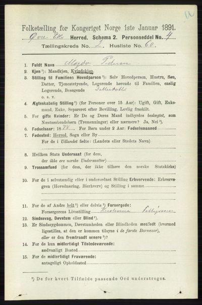 Image from object titled Folketelling 1891 - Øvre Eiker - personsedler - side 880