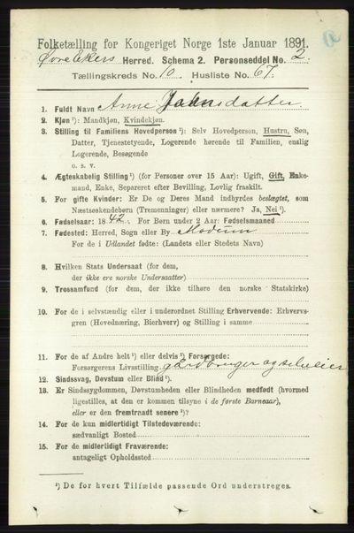 Image from object titled Folketelling 1891 - Øvre Eiker - personsedler - side 4380