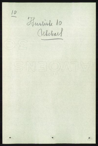 Image from object titled Folketelling 1891 - Øvrebø og Hægeland - personsedler - side 2106