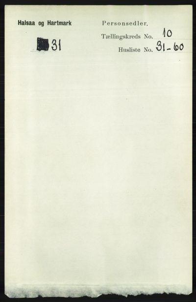 Image from object titled Folketelling 1891 - Halse og Harkmark - personsedler - side 3958