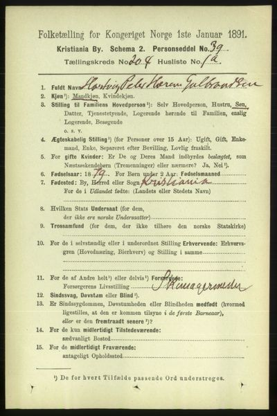 Image from object titled Folketelling 1891 - Kristiania - personsedler - side 122944