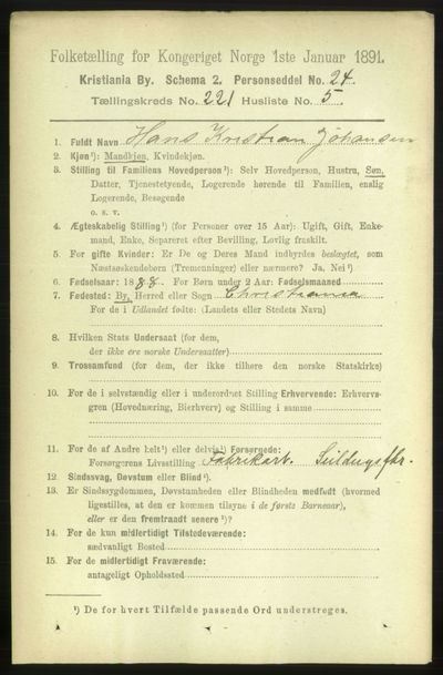Image from object titled Folketelling 1891 - Kristiania - personsedler - side 132142