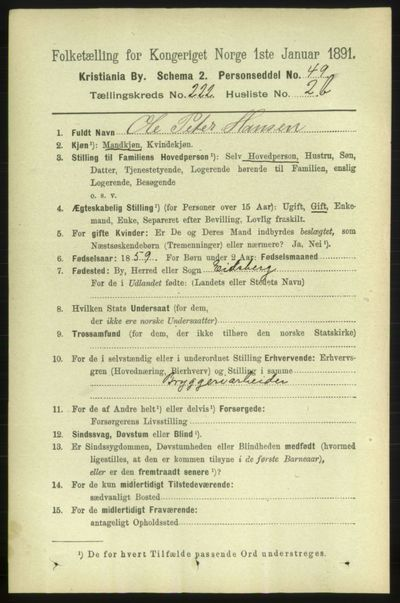 Image from object titled Folketelling 1891 - Kristiania - personsedler - side 133110