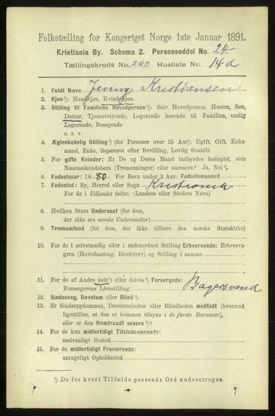Image from object titled Folketelling 1891 - Kristiania - personsedler - side 134693