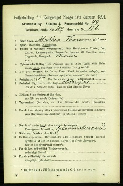 Image from object titled Folketelling 1891 - Kristiania - personsedler - side 56748