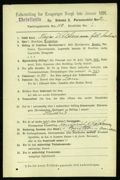 Image from object titled Folketelling 1891 - Kristiania - personsedler - side 57125