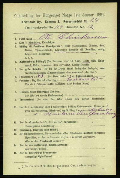Image from object titled Folketelling 1891 - Kristiania - personsedler - side 60366