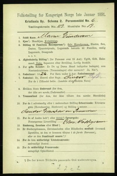 Image from object titled Folketelling 1891 - Kristiania - personsedler - side 63939
