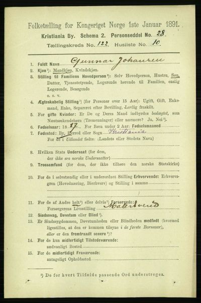 Image from object titled Folketelling 1891 - Kristiania - personsedler - side 65055