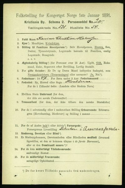 Image from object titled Folketelling 1891 - Kristiania - personsedler - side 71416