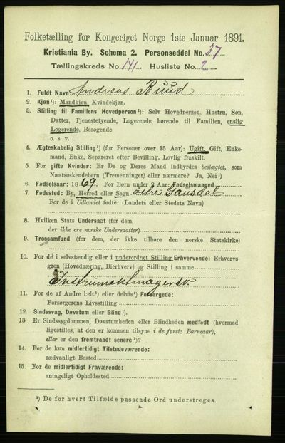 Image from object titled Folketelling 1891 - Kristiania - personsedler - side 78033