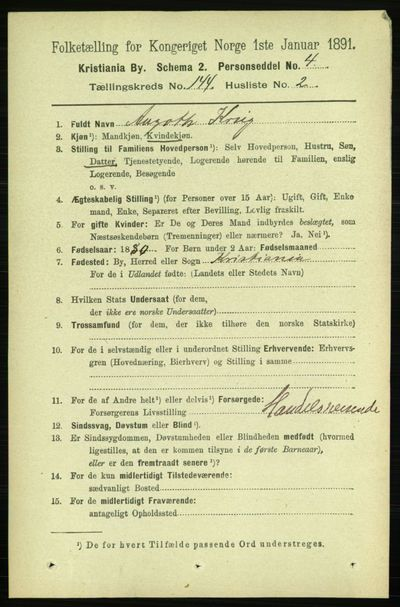 Image from object titled Folketelling 1891 - Kristiania - personsedler - side 79038