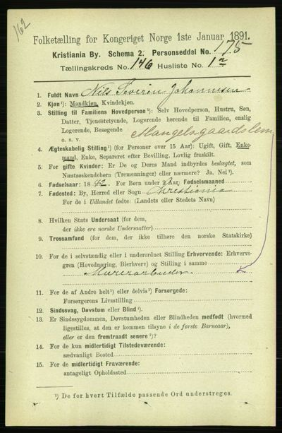 Image from object titled Folketelling 1891 - Kristiania - personsedler - side 80325