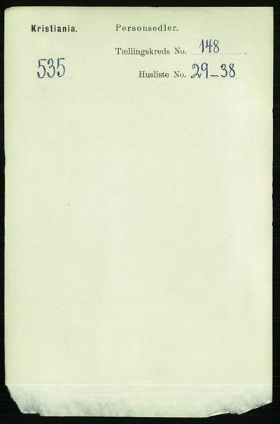 Image from object titled Folketelling 1891 - Kristiania - personsedler - side 82808