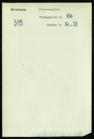 Image from object titled Folketelling 1891 - Kristiania - personsedler - side 84095