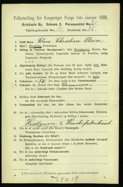 Image from object titled Folketelling 1891 - Kristiania - personsedler - side 85063
