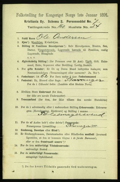 Image from object titled Folketelling 1891 - Kristiania - personsedler - side 91299