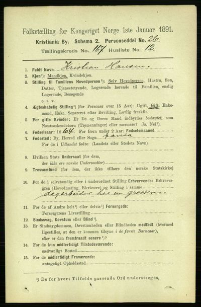 Image from object titled Folketelling 1891 - Kristiania - personsedler - side 97638