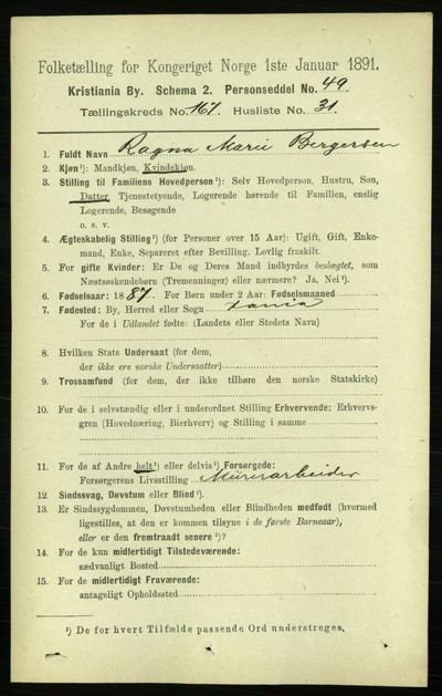 Image from object titled Folketelling 1891 - Kristiania - personsedler - side 97956
