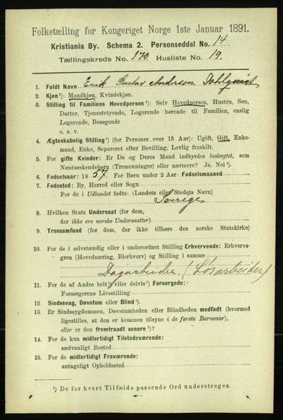 Image from object titled Folketelling 1891 - Kristiania - personsedler - side 100324