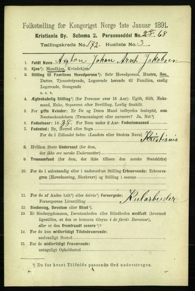Image from object titled Folketelling 1891 - Kristiania - personsedler - side 101847