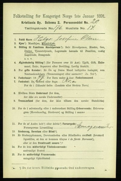 Image from object titled Folketelling 1891 - Kristiania - personsedler - side 106050