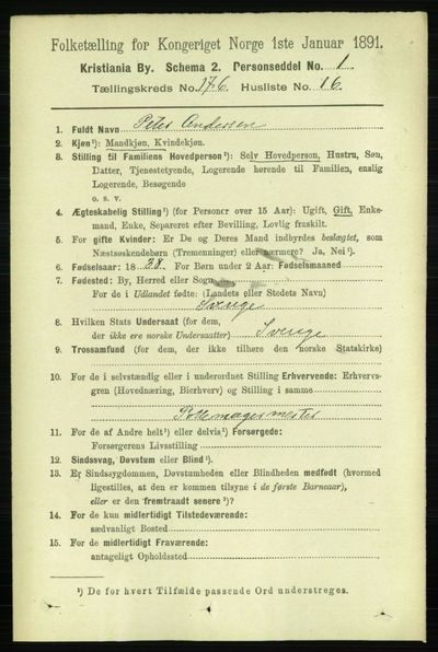 Image from object titled Folketelling 1891 - Kristiania - personsedler - side 106075