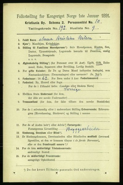 Image from object titled Folketelling 1891 - Kristiania - personsedler - side 115656