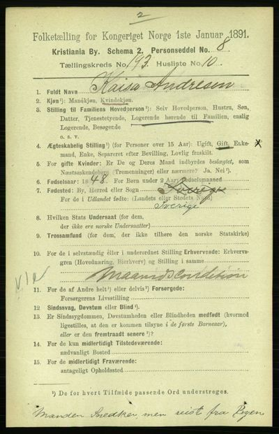 Image from object titled Folketelling 1891 - Kristiania - personsedler - side 116348
