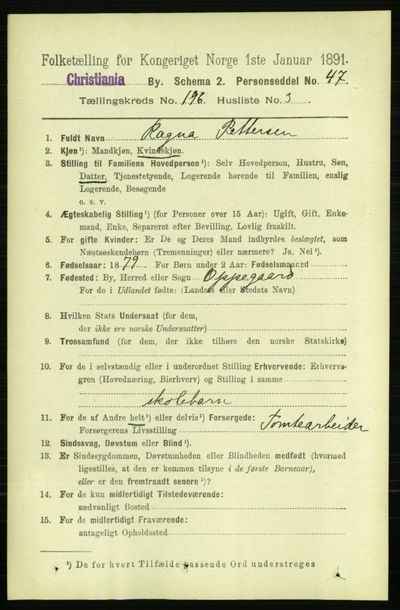 Image from object titled Folketelling 1891 - Kristiania - personsedler - side 118262
