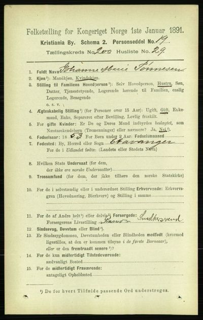 Image from object titled Folketelling 1891 - Kristiania - personsedler - side 120654