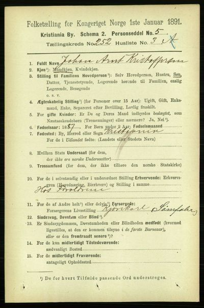 Image from object titled Folketelling 1891 - Kristiania - personsedler - side 153387