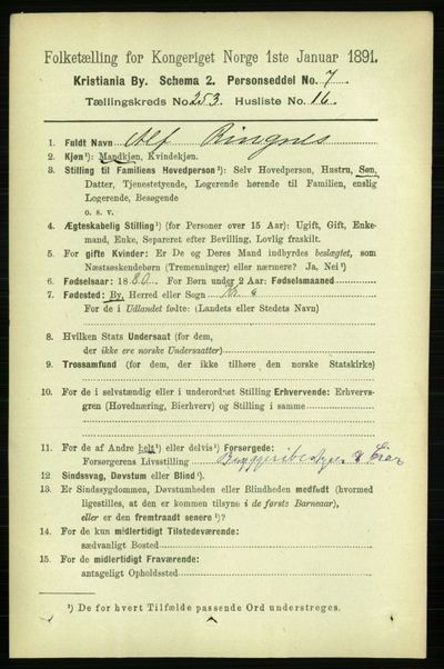 Image from object titled Folketelling 1891 - Kristiania - personsedler - side 154034