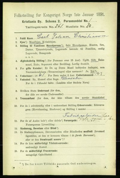 Image from object titled Folketelling 1891 - Kristiania - personsedler - side 158614