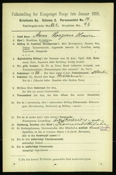 Image from object titled Folketelling 1891 - Kristiania - personsedler - side 159424