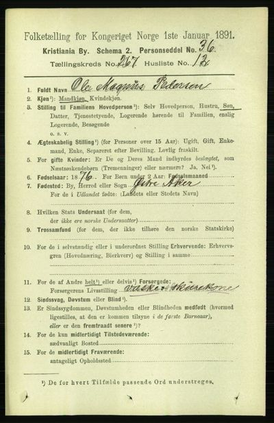 Image from object titled Folketelling 1891 - Kristiania - personsedler - side 161670