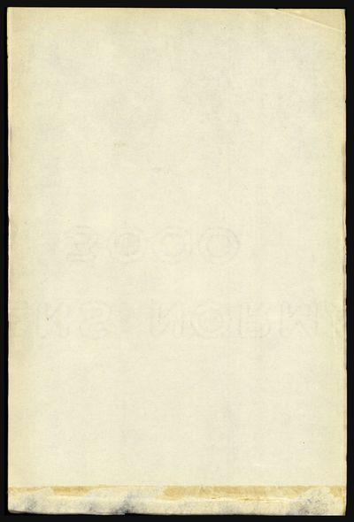 Image from object titled Folketelling 1891 - Mosvik og Verran - personsedler - side 1895