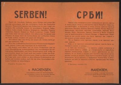Image from object titled Serben! - Kragujevac - Mehrsprachiges Plakat