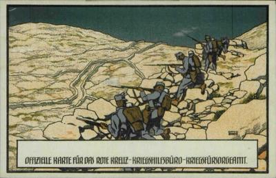 Infanteriegruppe (Postkarte ohne Titel)