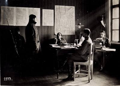 Image from object titled Interrogation room at 4th Army Headquarters