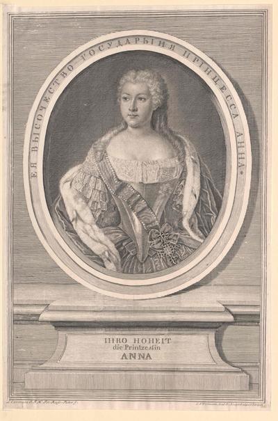 Elisabeth, Prinzessin von Mecklenburg-Schwerin
