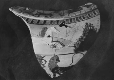 Fragment eines Dinos aus Pharsalos mit Darstellung der Leichenspiele zu Ehren des Patroklos. Maler: Sophilos — Leichenspiele zu Ehren des Patroklos