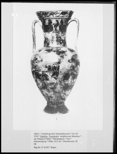 Amphora aus Marathon