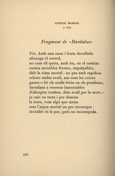 """Image from object titled Fragment de """"Daedalus"""""""