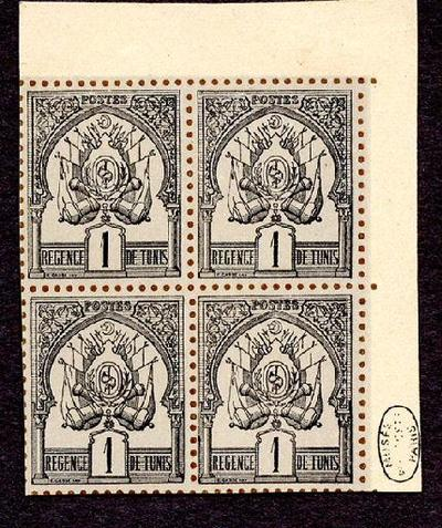 bloc ; timbre-poste (4) ; Régence de Tunis. Armoiries beylicales