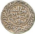 Image from object titled coin, tanka (coin), Indian, Sultanate, Bengal