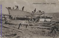 Laevaehitamine Jõhvi kih. : Estland