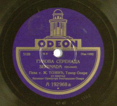 Image from object titled Gunova serenada
