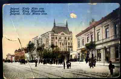Image from object titled Belgrad: Király Milán utca