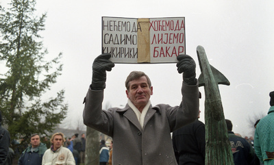 Image from object titled Синдикални протести 2001. у Бору